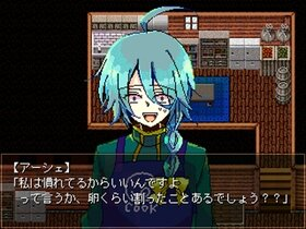 Witch's Heart -Bonus Stage- Game Screen Shot2