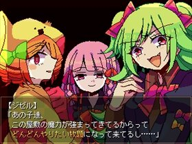 Witch's Heart -Bonus Stage- Game Screen Shot4