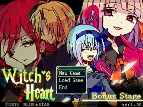 Witch's Heart -Bonus Stage- Game Screen Shots