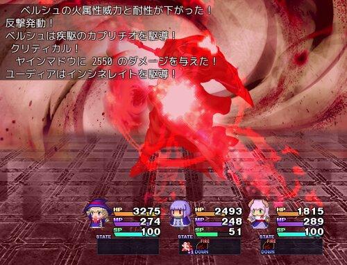 ジャンクリラに光あれ! (Ver 1.25e) Game Screen Shot