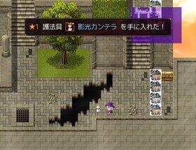 ジャンクリラに光あれ! (Ver 1.12a) Game Screen Shot2