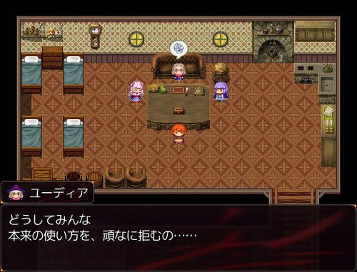 ジャンクリラに光あれ! (Ver 1.32c) Game Screen Shot4