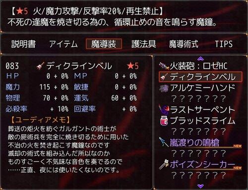 ジャンクリラに光あれ! (Ver 1.23a) Game Screen Shot5