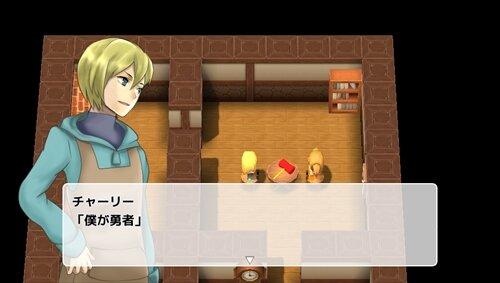 僕が勇者 Game Screen Shot1