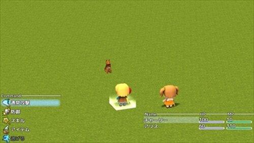 僕が勇者 Game Screen Shot2