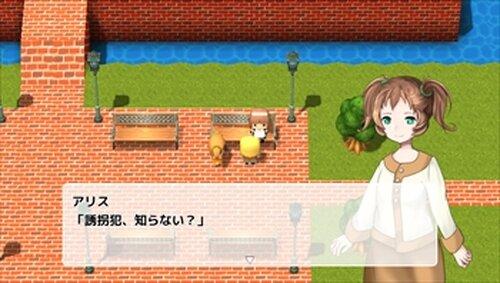 僕が勇者 Game Screen Shot3