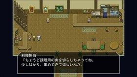 Hopeful Frontier Game Screen Shot2