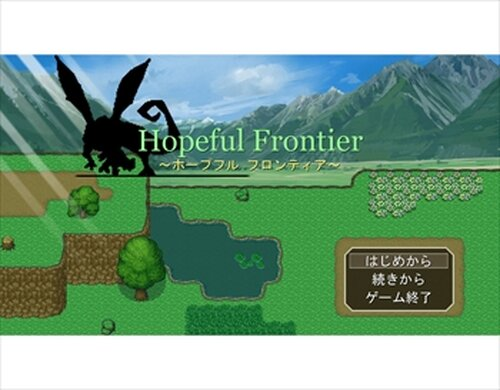 Hopeful Frontier Game Screen Shots
