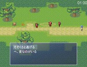 伝説で呪いなぼーし(笑) Game Screen Shot