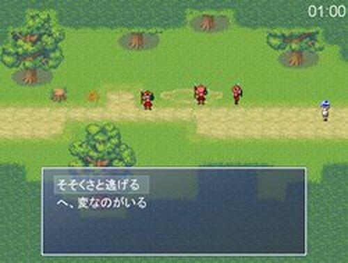 伝説で呪いなぼーし(笑) Game Screen Shots