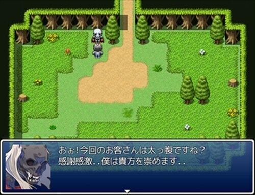 犬に恋する一途なブタ Game Screen Shot5