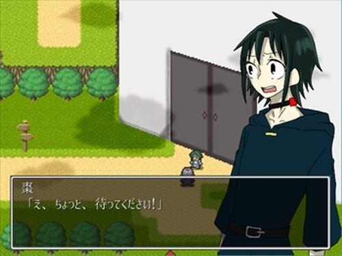 平行線が交わるとき -Parallels Cross- Game Screen Shots
