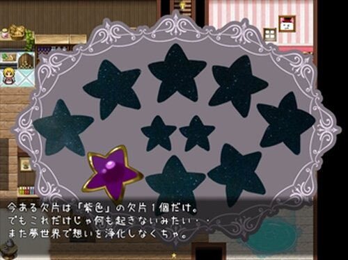 ぷらり、ね。 Game Screen Shot2