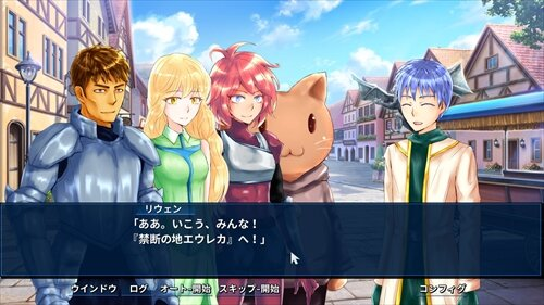 エウレカ・クラン Game Screen Shot