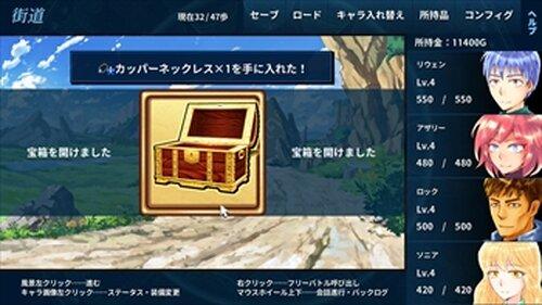 エウレカ・クラン Game Screen Shot2