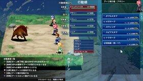 エウレカ・クラン Game Screen Shot3