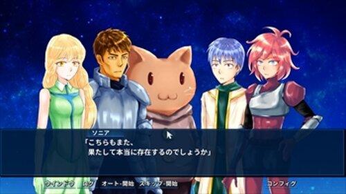 エウレカ・クラン Game Screen Shot4