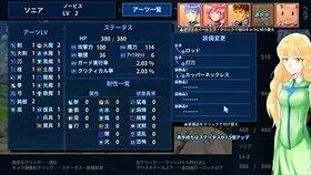 エウレカ・クラン Game Screen Shot5