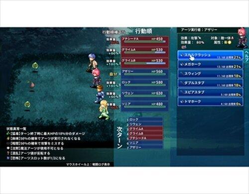 エウレカ・クラン Game Screen Shots