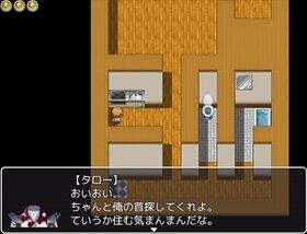 事故物件と幽霊と私 Game Screen Shot3