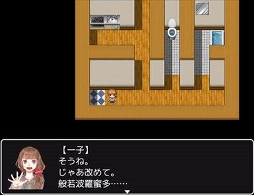 事故物件と幽霊と私 Game Screen Shots