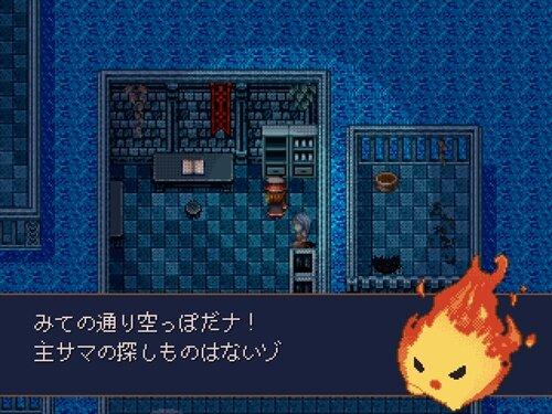 カプリシウスルート Game Screen Shot