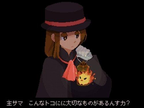 カプリシウスルート Game Screen Shot2
