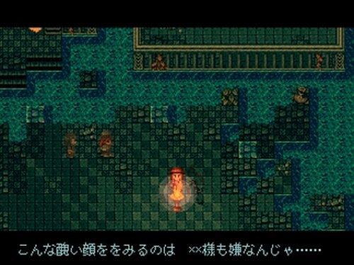 カプリシウスルート Game Screen Shot3