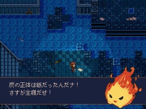 カプリシウスルート Game Screen Shots