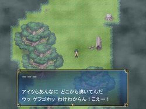 偽Go-ST -しあわせの場所- Game Screen Shots