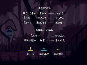 ヨルダケ Game Screen Shot2