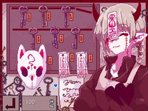 ヨルダケ Game Screen Shot3