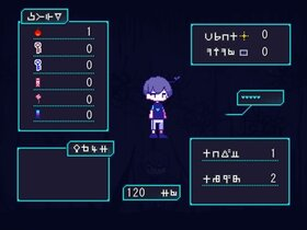 ヨルダケ Game Screen Shot5
