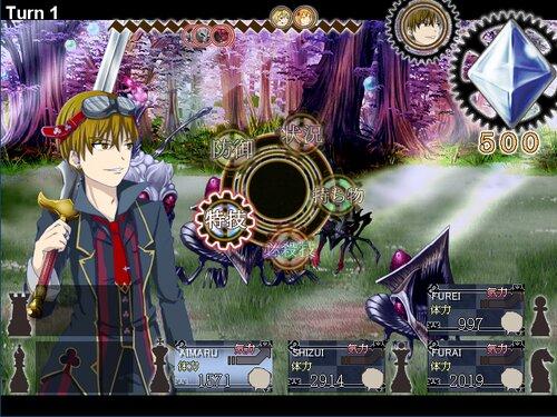 レトリカルワンダーランド-魔結晶の奇跡- Game Screen Shots