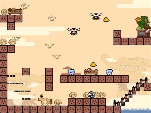 人面草紙かぼちゃの巻 Game Screen Shot1