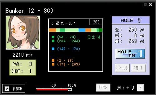 一次元ゴルフ Game Screen Shot2