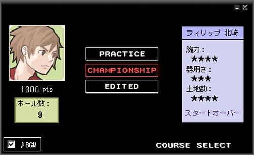 一次元ゴルフ Game Screen Shot4