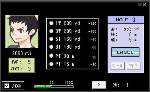 一次元ゴルフ Game Screen Shots