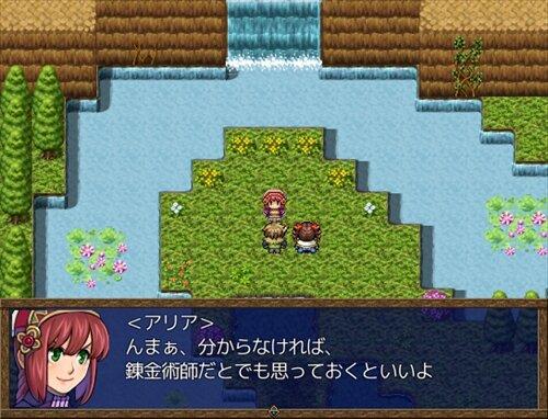錬金術師アリア Game Screen Shot1