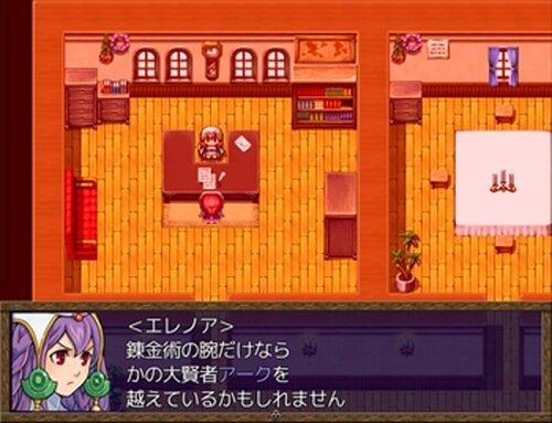 錬金術師アリア Game Screen Shot2