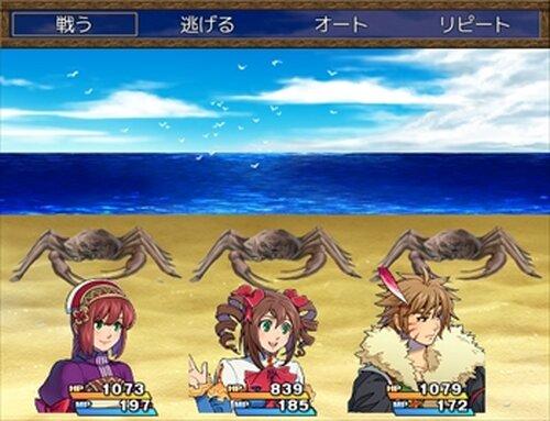 錬金術師アリア Game Screen Shot4