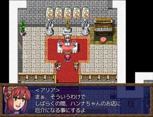 錬金術師アリア Game Screen Shots