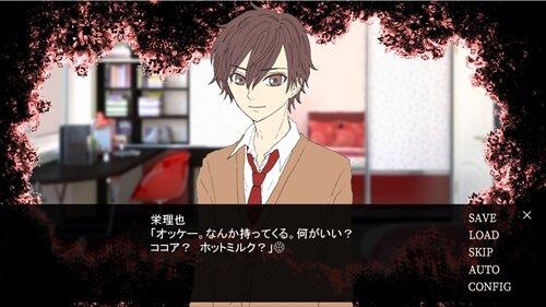 パラダイスロスト/フェイクワールド Game Screen Shot1