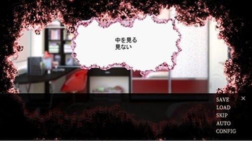 パラダイスロスト/フェイクワールド Game Screen Shot3