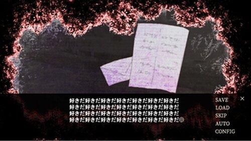 パラダイスロスト/フェイクワールド Game Screen Shot4