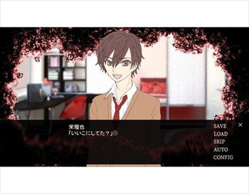 パラダイスロスト/フェイクワールド Game Screen Shots