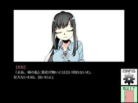 野球拳しましょ♡ Game Screen Shot4
