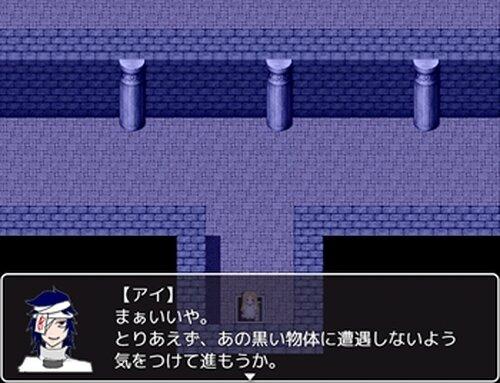 悪魔つきと浄化の塔 Game Screen Shot2