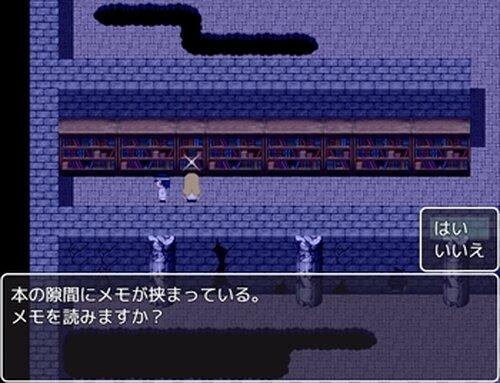 悪魔つきと浄化の塔 Game Screen Shot4