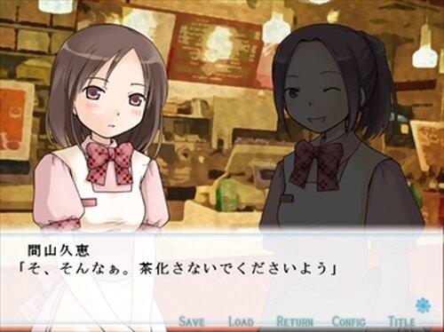 アパシー レンタル家族 Game Screen Shot4